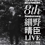 STEREO RECORDS 8th ANNIVERSARY 細野晴臣 LIVE
