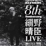 STEREO RECORDS 8th ANNIVERSARY 細野晴臣 LIVE
