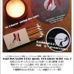 JAZZ INN SATIN DOLL meets EURASIAN SUITE vol.7