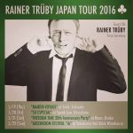 Barb & Lunettes Presents SO ESPECIAL Rainer Trüby Japan Tour 2016