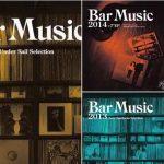 Bar Music @ 渋谷