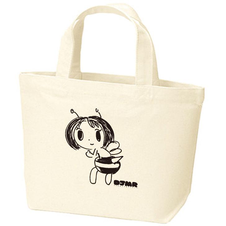 DJMR0022_bag