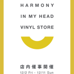 HARMONY IN MY HEAD VINYL STORE 店内催事開催!!