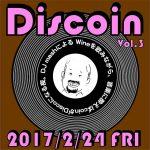 2/24 (fri) Discoin