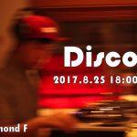 8/25 (fri) Discoin